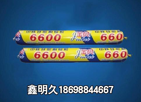 金贝6600耐候胶