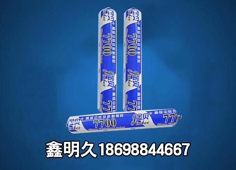 金贝7700耐候胶